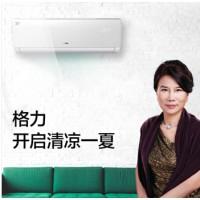 格力壁挂式卧室空调挂机