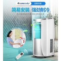 格力家用移动空调单冷小1匹 厨房空调一体机KY-23NK