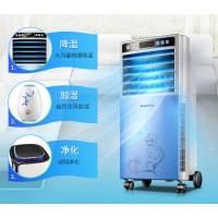 格力单冷风扇家用小空调扇遥控制冷风机KS-0502Db
