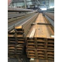 专业日标槽钢生产厂家品质保障价格更优惠
