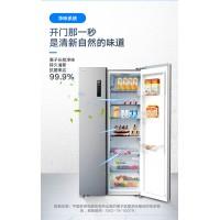 格力晶弘526升变频风冷无霜对开门冰箱
