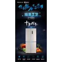 格力晶弘冰箱四门家用智能变频410升大容量电冰箱