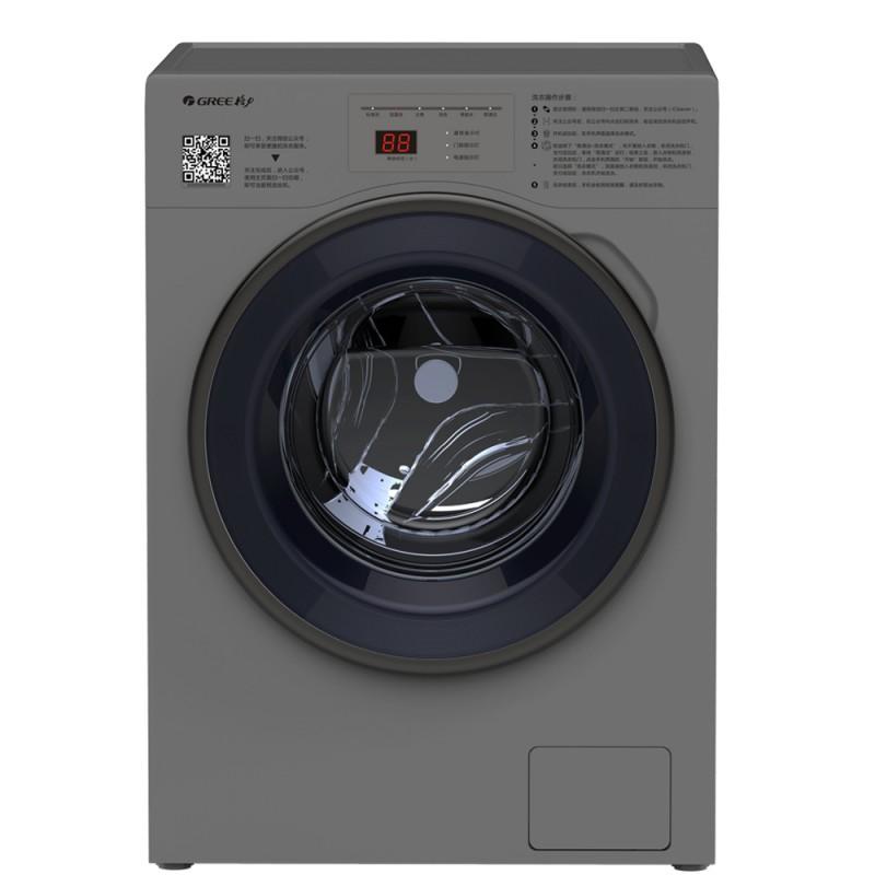 格力共享洗衣机XQG80-B1001Aa1