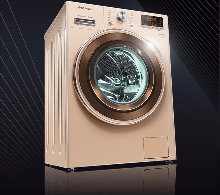 格力8公斤变频洗烘一体滚筒全自动洗衣机奢华金