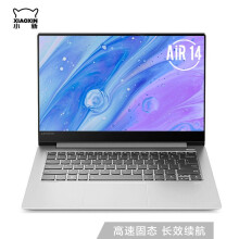 联想YOGA S740超轻薄商务办公笔记本电脑