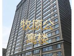 牧原公寓楼