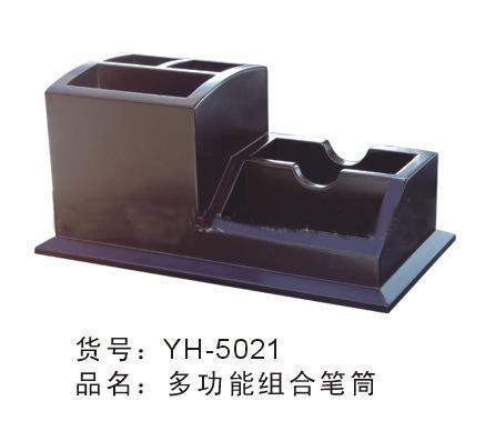 鑫粤华5021木质笔筒