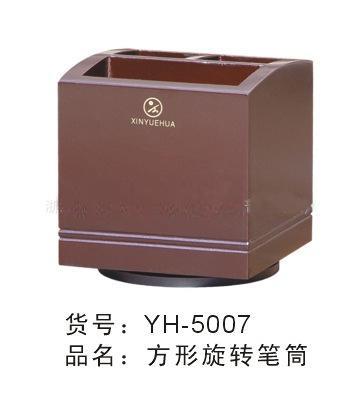 鑫粤华5007旋转木质笔筒