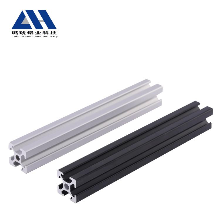 工业铝型材2020
