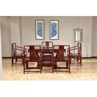 南宫椅茶台