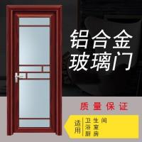 钛镁铝合金玻璃门