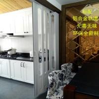 铝合金小折叠门 推拉移门 吊趟门 厨卫客厅隔断门