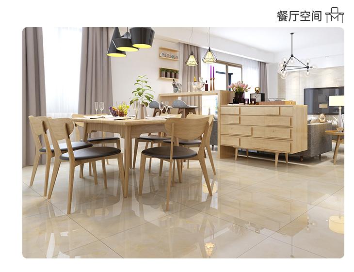 客厅地砖卫生间瓷砖厨房墙砖地砖地板砖