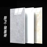 佛山厨房卫生间瓷砖阳台墙砖300x600