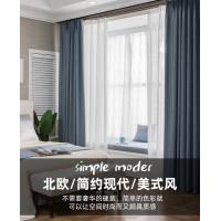 北欧简约风窗帘卧室遮光成品现代客厅主卧轻奢窗帘布