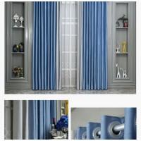 窗帘遮光布流行客厅卧室温馨素色窗帘全遮光拼色窗帘