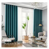 窗帘遮光遮阳防晒隔热客厅卧室阳台北欧简约全不透光布