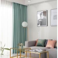窗帘遮光北欧简约隔热防晒仿亚麻定制卧室客厅窗帘成品布料遮阳布