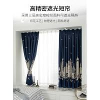 飘窗遮光窗帘布遮阳儿童卧室客厅短帘