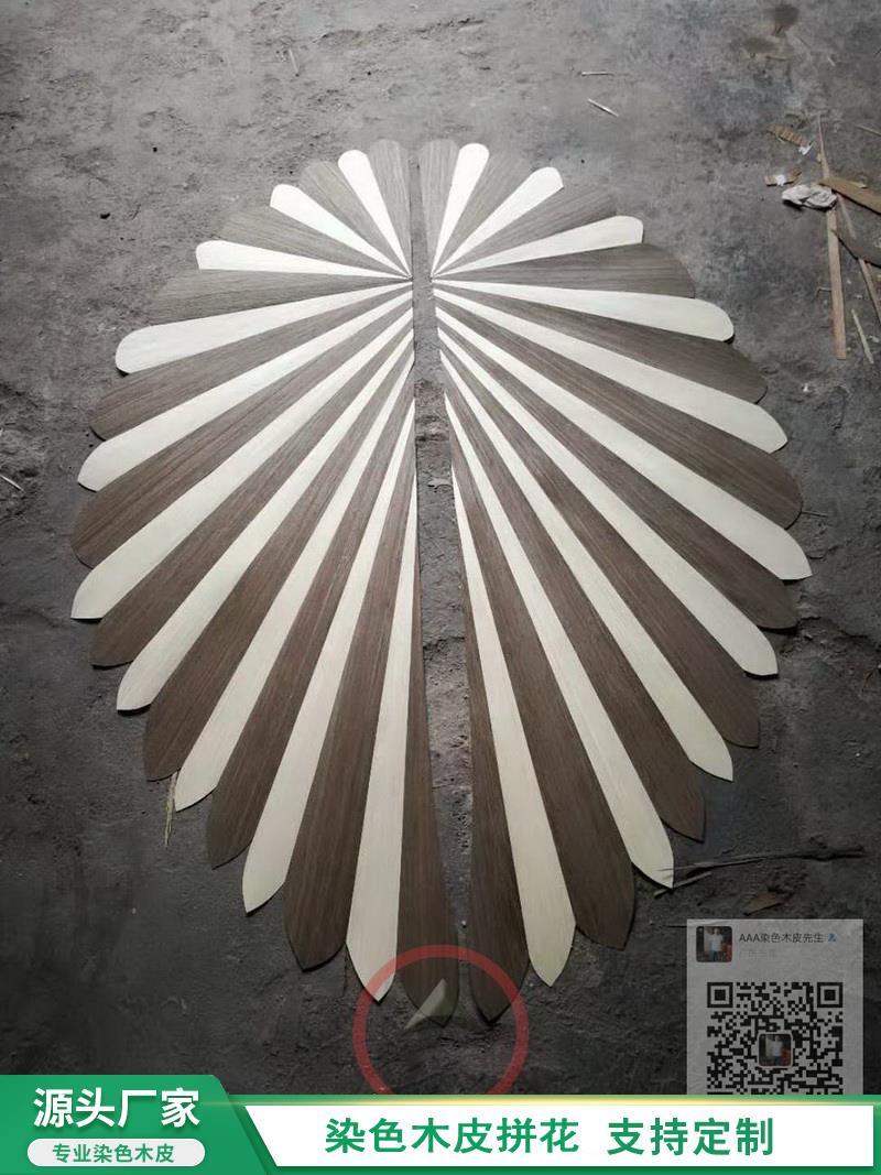 科技木皮镶嵌太阳花,染色木皮镶嵌凤凰尾花,染色镶嵌枫叶聚会