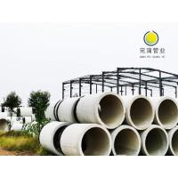 宛蒲管业—水泥制管