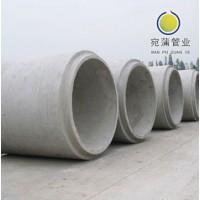 宛蒲管业—企口式钢筋砼排水管