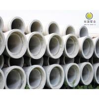 宛蒲管业—小口径钢筋砼排水管