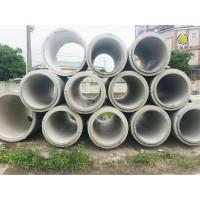 宛蒲管业—涵管水泥管