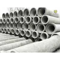 宛蒲管业—承插水泥涵管