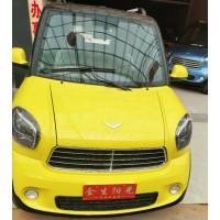 金生阳光电动汽车