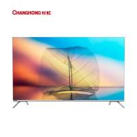 长虹55英寸 超薄智慧屏 人工智能4.0电视机 55Q6G