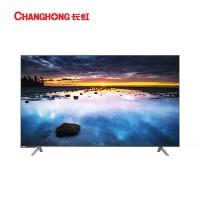 长虹65英寸 超薄AIoT物联 人工智能4.0电视机