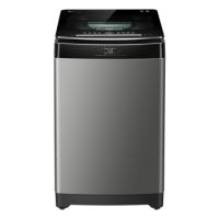 海尔11公斤免清洗波轮洗衣机