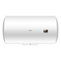 海尔40升健康抑菌横式电热水器