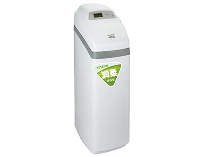润柔900中央软水系列润柔增强型925ECM