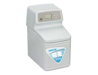 轻柔600中央软水系列轻柔标准型609ECM