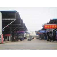 南阳钢材市场