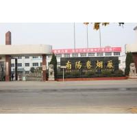 南阳烟厂厂房
