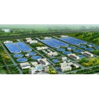 南阳市污水处理厂