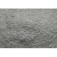 室内墙体保温砂浆