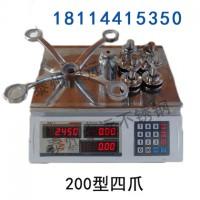 厂家供应非标不锈钢驳接爪304