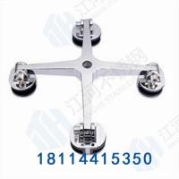 选购不锈钢驳接爪250型,可咨询江河18114415350