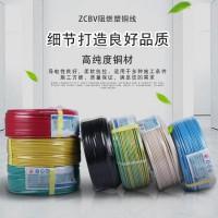 金水电缆ZC-BV 2.5阻燃塑铜线100m无氧铜芯阻燃电线