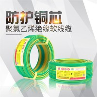 金水电缆量大从优 铜芯聚氯乙烯绝缘软线缆超功率防护 纯铜材质