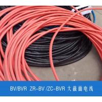 郑州第三电缆单芯电缆YJV1芯150/185/240/300