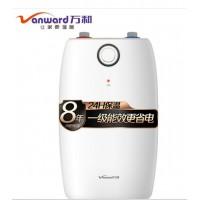 万和家用小厨宝E05-M2WM10-15 储水式 一级能效 4大防护 小体积热水 5L 小厨宝