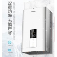 万和13升零冷水燃气热水器智能恒温天然气热水器wifi智控双重防冻 JSQ25-S3W13
