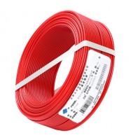 上上电缆ZR-BVR4平方聚氯乙烯绝缘多股铜芯软线家装电线进户线 红色 4