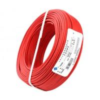 上上电缆低烟无卤阻燃电线WDZA-BYJ2.5平方交联聚乙烯绝缘纯铜芯硬线 红色 2.5