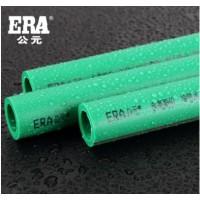 公元PP-R S3.2系列20*2.8热水管